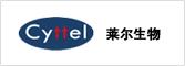 北京莱尔生物医药科技有限公司