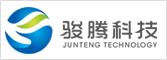 山东骏腾医疗科技有限公司