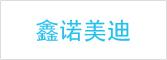 北京鑫诺美迪基因检测技术有限公司