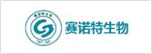 河南赛诺特生物技术有限公司