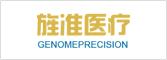 北京旌准医疗科技有限公司