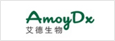 厦门艾德生物医药科技股份有限公司