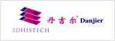 济南丹吉尔电子有限公司